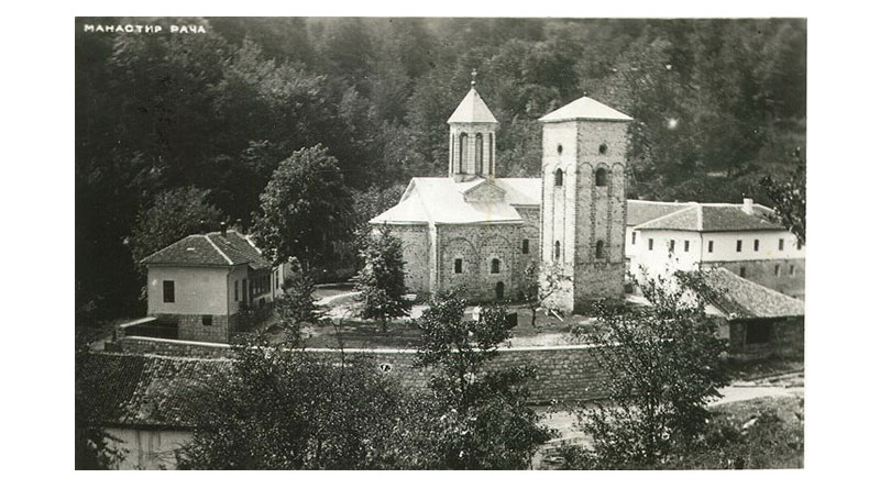 manastir-raca-bajina-basta