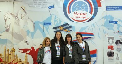 Dan ruskjo-srpskog prijateljstva