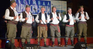 Бајина Башта домаћин 4. фестивала ПОдрињски звуци