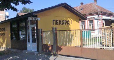 Затворена пекара Кикан