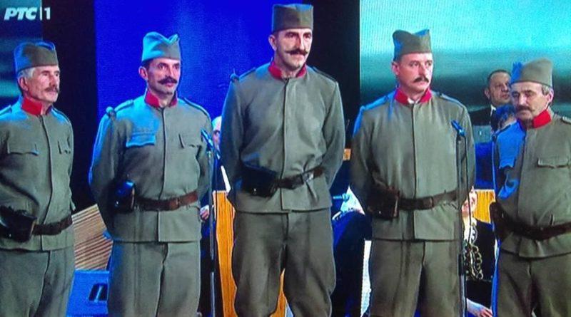Рогачица, Сложна браћа - РТС