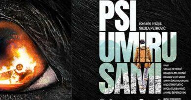 Плакат за филм Пси умиру сами