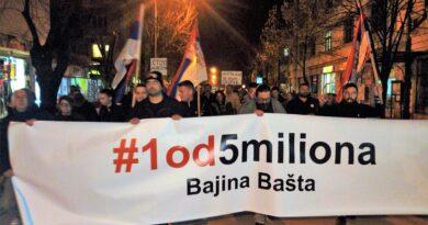 Бајина Башта - 4. протест