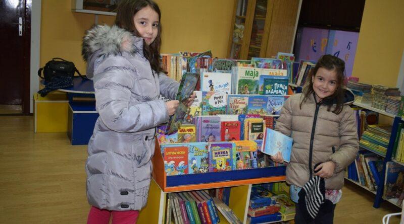 Дечје одељење Народне библиотеке Милош Требињац