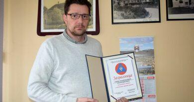 Горан Ђунисијевић са добијеним признањем