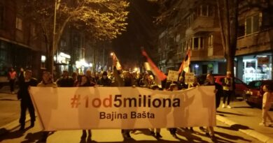 Одржан пети протест 1 од 5 милиоина