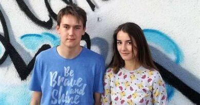 Бајинобаштански гимназијалци успешни на републичком такмичењу из физике