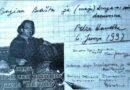 Запис кога Бајинобаштани памте -посета ЗУ Баштина