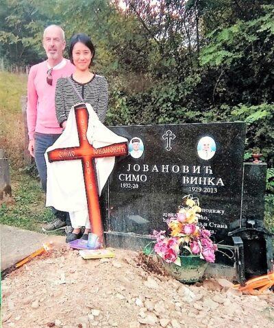 Почаст пријатељу: Јапанка Маки Јамагаши на Симином гробу