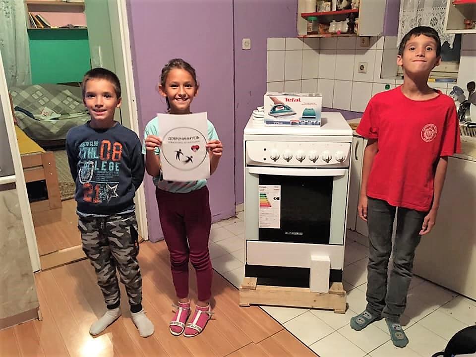 Доброчинитељ - Једној породици уручен је шпорет