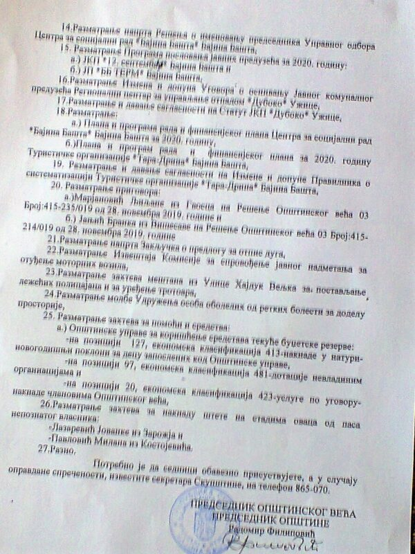 Дневни ред 32. седнице Општинског већа СО Бајина Башта