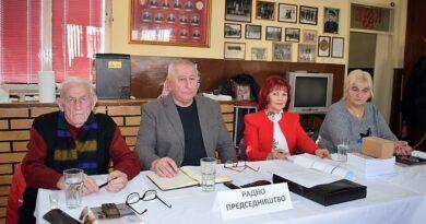 Радно Председништво Скупштине Удружења пензионера