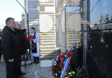 Скелани: Служен парастос за убијене Србе