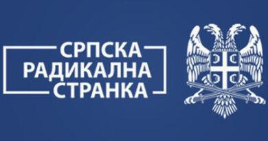Српска радикална странк
