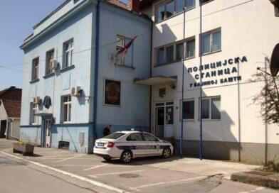 МУП расписао конкурс за полазнике Центра за полицијску обуку