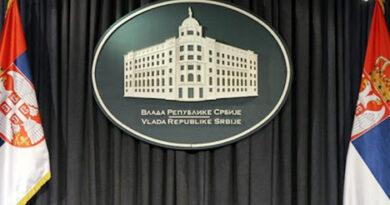 Влада - Србија