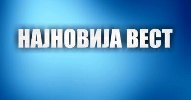 Општински штаб за ванредне ситуације Бајина Башта, саопштење