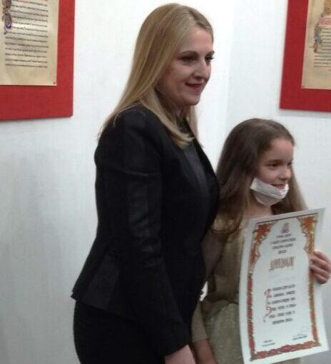 Дипломе најбољима на конкурсима