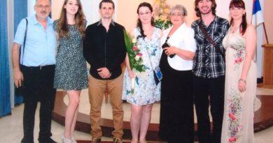 Цела породица на окупу