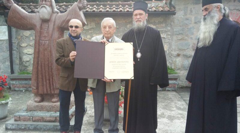 Рачанска повеља Драгану Драгојловићу