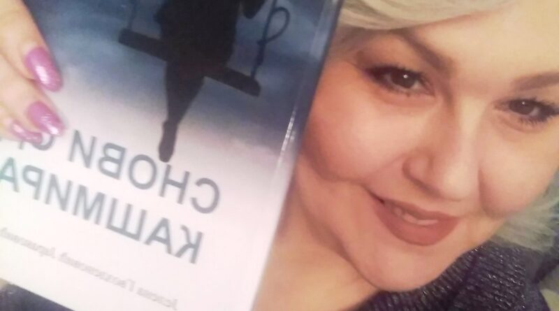 Јелена Јараковић са својом првом књигом