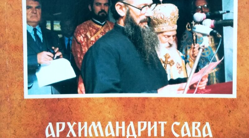 Књига- игуман Сава