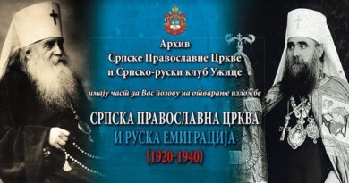 Изложба Бајина Башта Установа Кзултура СПС Руска емиграција