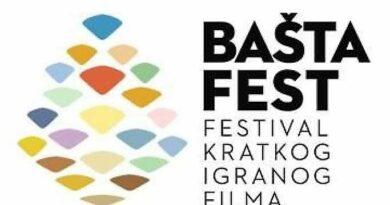 Фестивал Башта фест добитник Фондације Тања Петровић