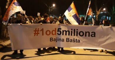 Бајина Башта трећи протест 1 од 5 милиона