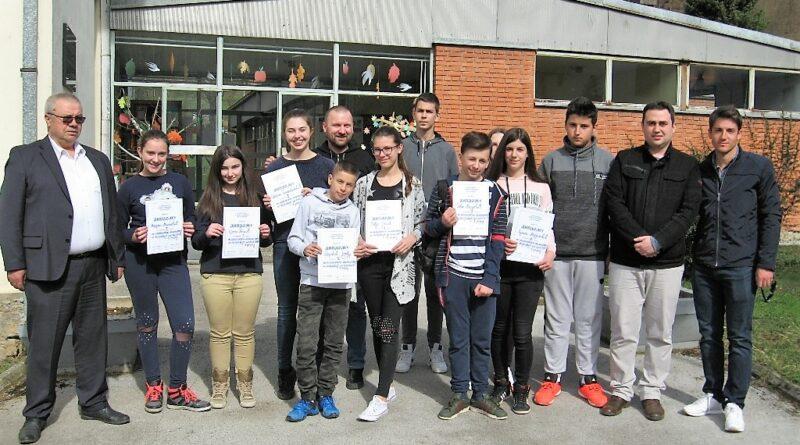 Учесници такмичења из географије