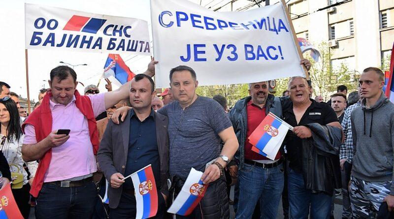 Председници Сребренице и Бајине Баште на мктингу у Београду