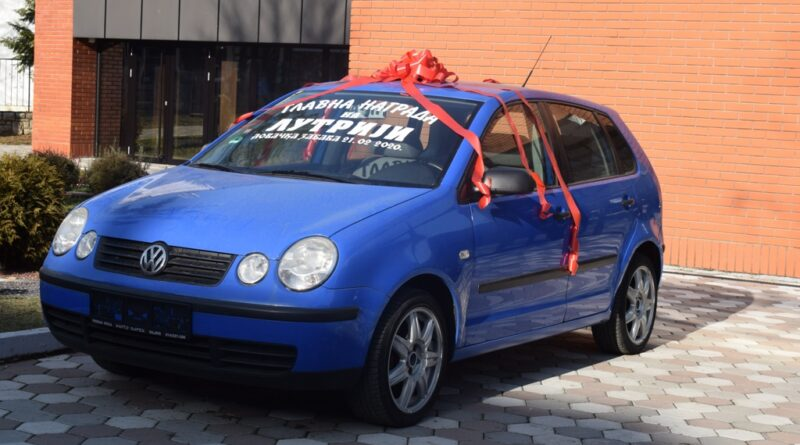 Главна награда ловачке забаве - аутомобил Поло