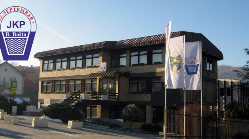 ЈКП 12. септембар Бајин