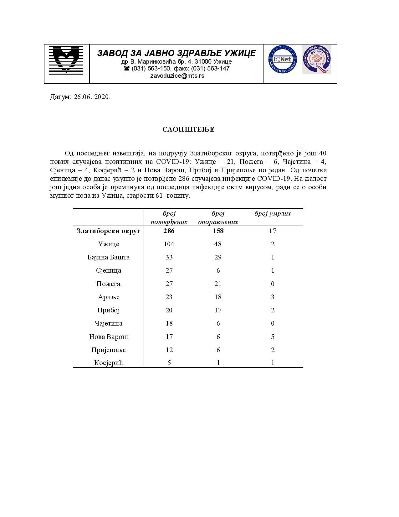Saopstenje za medije_26.06 (1)-page-001