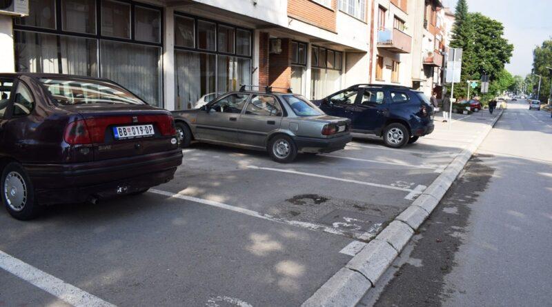 Паркинг сервис