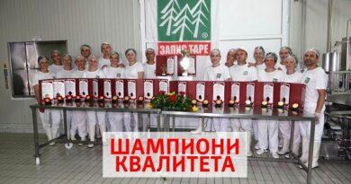 МЛЕКАРА СПАСОЈЕВИЋ- ЗАПИС ТАРЕ- НОВИСАД