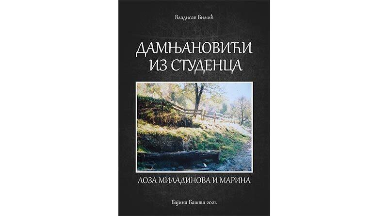 Korica - књига- Биљић