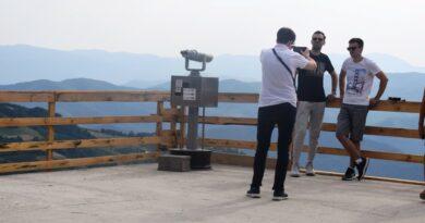Телескоп на видиковцу