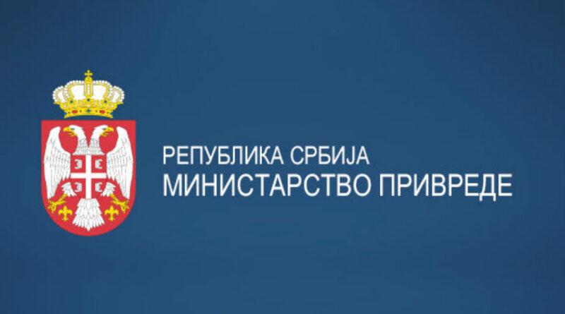 ministarstvo_privrede-3